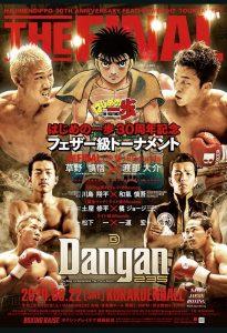 Daisuke Watanabe Beat Shingo Kusano & Tokyo Results - boxen247.com