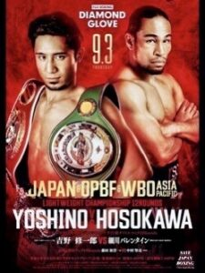 Yoshino Outpoints Hosokawa & Fujita KO's Nakamura in 19 Seconds (Tokyo/Japan) - boxen247.com