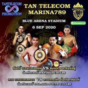 Uthok KO's Phayom & Jankaew Outpoints Basapean (Thailand) boxen247.com
