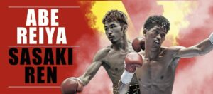 Reiya Abe Defeats Ren Sasaki in Japan | boxen247.com