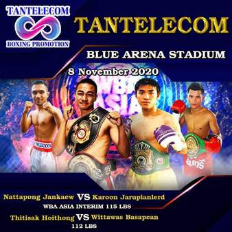 Jankaew Defeats Jarupianlerd Boxing Results Thailand   boxen247.com