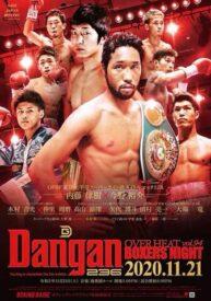 Naito Defeats Konno - Boxing Results From Tokyo | boxen247.com