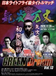 Masamichi Yabuki Defeats Toshimasa Ouchi & Boxing Results From Aichi in Japan | Boxen247