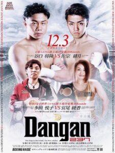 Results From Korakuen Hall, Japan | boxen247.com