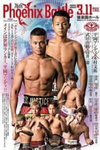 Andy Hiraoka Defeats Fumisuke Kimura & Fight Card Results From Tokyo   Boxen247.com