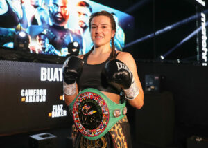 Chantelle Cameron's Title Defence Postponed After Suffering Injury | Boxen247.com