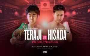 Kenshiro Teraji vs. Tetsuya Hisada WBC Lightweight Title This Saturday | Boxen247.com