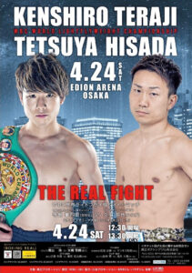 Kenshiro Teraji Clashes with Tetsuya Hisada for WBC Title this Saturday | Boxen247.com