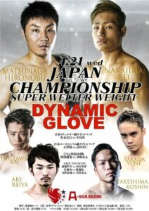 Hironobu Matsunaga Defeats Rei Nakajima in Tokyo   Boxen247.com
