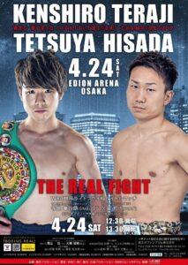 Kenshiro Teraji vs. Tetsuya Hisada on April 24th | Boxen247.com