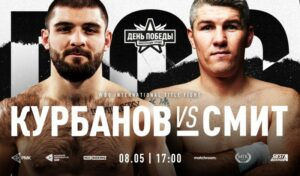 Liam Smith Clashes with Magomed Kurbanov this Friday | Boxen247.com