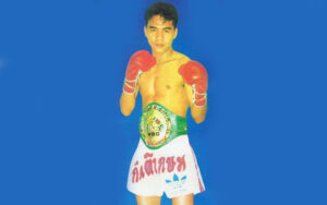 On This Day: Muangchai Kittikasem Defended His World Title Title  | Boxen247.com