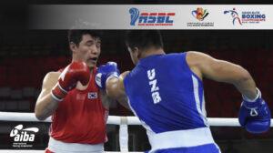 ASBC Asian Men's & Women's Elite Boxing Championship Details | Boxen247.com