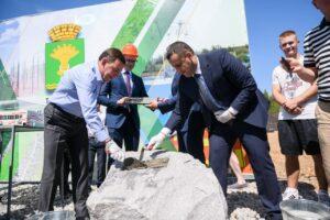 AIBA President Umar Kremlev opens the Russian Boxing Team Cup   Boxen247.com