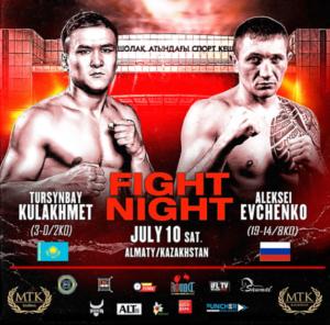 Tursynbay Kulakhmet now faces Aleksei Evchenko in Kazakhstan July 10 | Boxen247.com (Kristian von Sponneck)