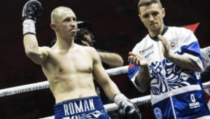 Roman Andreev faces Fredy Fonseca in Russia on Friday June 11   Boxen247.com
