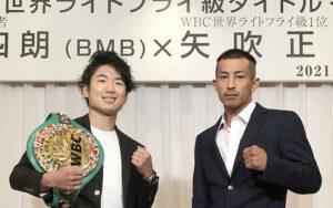 WBC 108lb champ Teraji tests positive for COVID-19 - title bout postponed   Boxen247.com (Kristian von Sponneck)