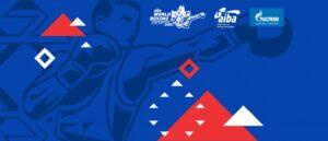 Belgrade unveils logo of the 2021 AIBA World Boxing Championships | Boxen247.com (Kristian von Sponneck)