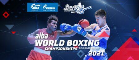 AIBA Weltmeeschterschaft Medaille fir Präissgeld Boost ze verdéngen | Boxen247.com (Kristian von Sponneck)