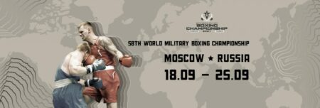 World Military Boxing Championships in Moscow - 39 countries to take part | Boxen247.com (Kristian von Sponneck)