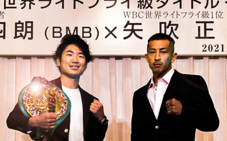 Kenshiro Teraji vs. Masamichi Yabuki rescheduled for September 22   Boxen247.com (Kristian von Sponneck)