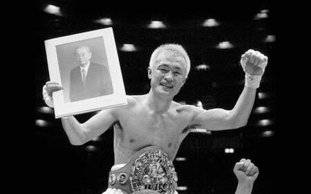On this day: Masamori Tokuyama defended his world title   Boxen247.com (Kristian von Sponneck)