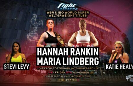 Hannah Rankin vs. Maria Lindberg on November 5- now for two world titles   Boxen247.com (Kristian von Sponneck)