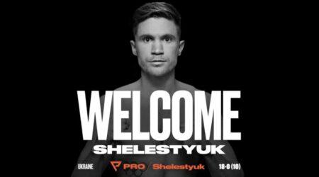 Taras Shelestyuk joins Probellum   Boxen247.com (Kristian von Sponneck)